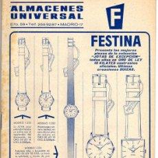 Catálogos publicitarios: CATALOGO DE ALMACENES UNIVERSAL - VENTA POR CORREO - AÑOS 60. Lote 103536799