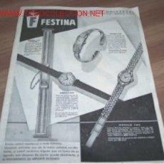 Catálogos publicitarios: CATALOGO DE VENTA POR CORREO - ESTUDIO UNIVERSAL (MADRID) . Lote 8414286