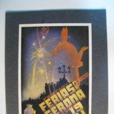 Catálogos publicitarios: FERIAS Y FIESTAS SAN NARCISO - GERONA 1941 - PROGRAMA OFICIAL. Lote 11272345