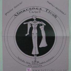 Catálogos publicitarios: DÍPTICO PUBLICITARIO DE LOS ALMACENES TÍVOLI. ALTA COSTURA. 21 X 19 CM.. Lote 15343485