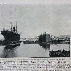 Catálogos publicitarios: HOJA PUBLICIDAD 1916 LA MAQUINISTA TERRESTRE Y MARITIMA BARCELONA. Lote 15963106