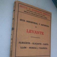Catálogos publicitarios: GUÍA INDUSTRIAL Y ARTÍSTICA DE LEVANTE-ALBACETE, ALICANTE, CASTELLÓN, MURCIA Y VALENCIA-1930. Lote 15981030