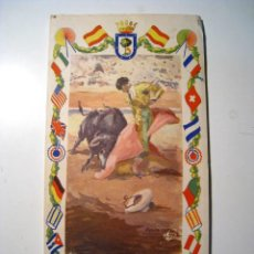 Catálogos publicitarios: PROGRAMA OFICIAL FIESTAS DE SAN ISIDRO - MADRID - 1959. Lote 16274688