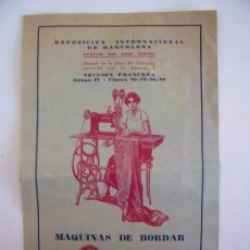 Catálogos publicitarios: PEQUEÑO CATALOGO MAQUINAS DE BORDAR CORNELY (DIPTIC , 14X21CM APROX CERRADO). Lote 21990051
