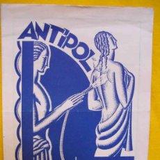 Catálogos publicitarios: FOLLETO PUBLICITARIO : ANTIPOL. INDUSTRIAS UNIVERS. Lote 17271155