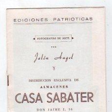 Catálogos publicitarios: CATALOGO PUBLICITARIO DE CASA JALON. FEBRERO DE 1956. 12 PAGINAS.. Lote 17338072