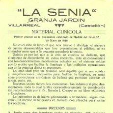 Catálogos publicitarios: PUBLICIDAD LA SENIA GRANJA JARDIN - VILLARREAL (CASTELLON) - AÑOS 20 - 16 X 22 CM. Lote 17485756