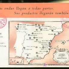 Catálogos publicitarios: LISTA DE PRECIOS DE LA SOCIEDAD ESPAÑOLA DE RADIODIFUSION. CADENA SER. 1956.. Lote 18163065