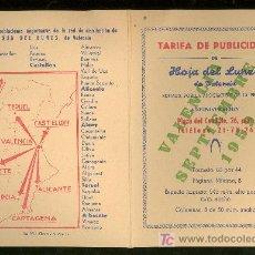Catálogos publicitarios: VALENCIA. HOJA DEL LUNES. TARIFA DE PUBLICIDAD. SEPTIEMBRE 1959.. Lote 18167284