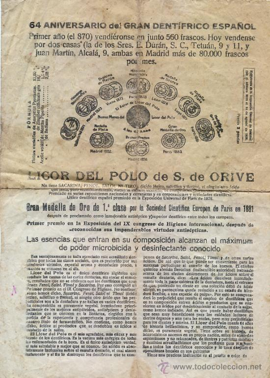 ANTIGUO FOLLETO PUBLICITARIO DOBLE. LICOR DEL POLO DE S. DE ORIVE. 1935 (Coleccionismo - Catálogos Publicitarios)