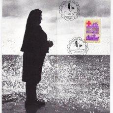 Catálogos publicitarios: PROGRAMA - X EXPRO/EXPO REUS - FOLLETO CRUZ ROJA - MATASELLADO EN PORTADA - AÑO 1976. Lote 26004107