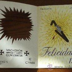 Catálogos publicitarios: FELICITACION DE NAVIDAD DE MARCAS DE RELOJES Y JOYERIA GIROD. 1956. LONGINES, CYMA, VACHERON.... Lote 26019437
