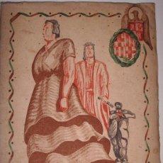 Catálogos publicitarios: PROGRAMA FIESTA MAYOR DE IGUALADA 1941. Lote 24783836