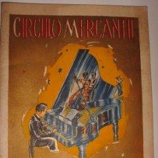 Catálogos publicitarios: PROGRAMA FIESTA MAYOR 1947 CIRCULO MERCANTIL IGUALADA. Lote 24802219