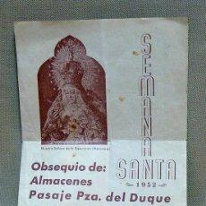 Catálogos publicitarios: PROGRAMA RELIGIOSO, FOLLETO PUBLICITARIO, SEMANA SANTA, 1952. Lote 27536675