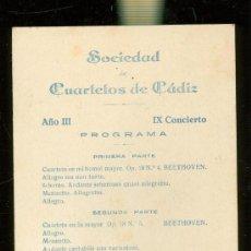 Catálogos publicitarios: PROGRAMA DE LA SOCIEDAD DE CUARTETOS DE CÁDIZ, CÁDIZ, 1925. PUBLICIDAD PIANOS CHASSAIGNE FRERES. Lote 192871892