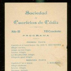 Catálogos publicitarios: PROGRAMA DE LA SOCIEDAD DE CUARTETOS DE CÁDIZ, CÁDIZ, 1925. PUBLICIDAD PIANOS CHASSAIGNE FRERES. Lote 192871856