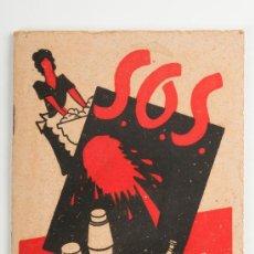 Catálogos publicitarios: LIBRO - CATÁLOGO S.O.S. PAÑOS RAMOS, BARCELONA OCT.1934 - ILUSTRACION CUBIERTAS DENNIS. Lote 29822104