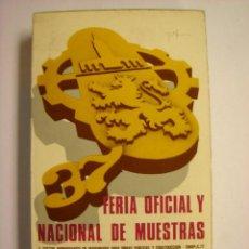 Catálogos publicitarios: LIBRO PROGRAMA OFICIAL FERIA OFICIAL Y NACIONAL MUESTRAS ZARAGOZA OCTUBRE 1977. Lote 30041653