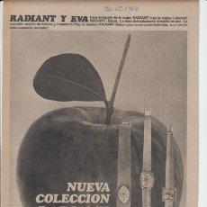 Catálogos publicitarios: PUBLICIDAD ANTIGUA. RELOJES. RADIANT BIJOUX. 1966.. Lote 30111813