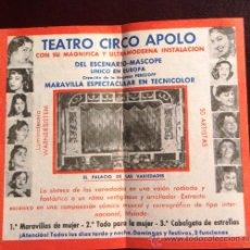 Catálogos publicitarios: TEATRO CIRCO APOLO. Lote 30845273