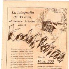 Catálogos publicitarios: RECORTE PUBLICIDAD.AÑOS 30.KODAK.KODAK RETINA.CAMARA FOTOGRAFIAS.. Lote 30848465