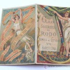Cataloghi pubblicitari: SASTRERÍA RODÓ, BARCELONA, AÑO 1885. 12X15 CM ABIERTO, DÍPTICO. . Lote 31169470