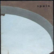 Catálogos publicitarios: SEVILLA.- FOLLETO PUBLICITARIO. Lote 32056857
