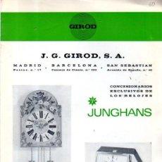 Catálogos publicitarios: CATÁLOGO PUBLICITARIO GIROD, RELOJES JUNGHANS, MODELOS, MEDIDAS, PRECIOS, 12 PÁGS. Lote 32235304