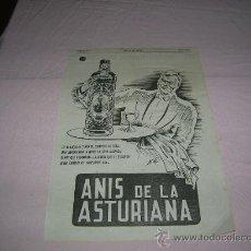 Catálogos publicitarios: HOJA DE REVISTA MUNDO CON ANUNCIO ANIS DE LA ASTURIANA,AÑO 1943. Lote 32765286