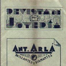 Catálogos publicitarios: REVISTA DE JOYERIA Nº 64 - FEBRERO 1934. Lote 177885329