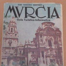 Catálogos publicitarios: ANTIGUA GUIA DE MURCIA JOSE SANCHEZ POLICIA MUNICIPAL 1971. Lote 35248734