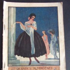 Catálogos publicitarios: CATALOGO GRANDES ALMACENES EL AGUILA VERANO AÑO 1923. Lote 35935197
