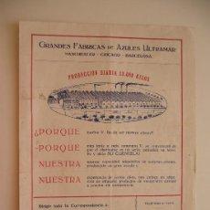 Catálogos publicitarios: PUBLICIDAD GRANDES FÁBRICAS DE AZULES ULTRAMAR. ANGLO-YANKEE. BARCELONA.. Lote 36093258