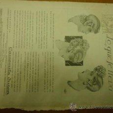 Catálogos publicitarios: ANTIGUA HOJA PUBLICIDAD , PUBLICITARIA CAMOMILA INTEA. Lote 36114667