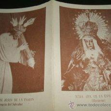 Catálogos publicitarios: SEVILLA SEMANA SANTA TRIPTICO VIRGEN MACARENA AMARGURA JESUS GRAN PODER JESUS PASION PUBLICIDAD. Lote 36580155