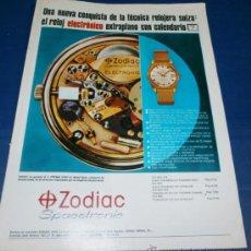 Catálogos publicitarios: HOJA PUBLICIDAD RELOJES ZODIAC. Lote 37317958