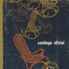 Catálogos publicitarios: FERIA MUESTRARIO VALENCIA- FERIA INTERNACIONAL DEL MUEBLE -AÑO 1982-FMV-0110-. Lote 37479984