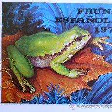 Catálogos publicitarios: FÁBRICA NACIONAL MONEDA Y TIMBRE. FAUNA ESPAÑOLA 1975. ANFIBIOS.. Lote 37519466