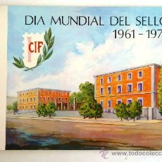 Catálogos publicitarios: FÁBRICA NACIONAL MONEDA Y TIMBRE. DÍA MUNDIAL DEL SELLO 1961-1973.. Lote 37529626