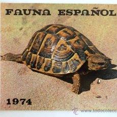 Catálogos publicitarios: FÁBRICA NACIONAL MONEDA Y TIMBRE. FAUNA ESPAÑOLA 1974. REPTILES.. Lote 37530757