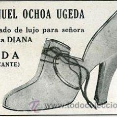 Catálogos publicitarios: PUBLICIDAD MANUALOCHOA UGEDA CALZADO DE LUJO PARA SEÑORA. ELDA ALICANTE. AÑO 1941 TAMAÑO 8 X 12 CM.. Lote 37654106