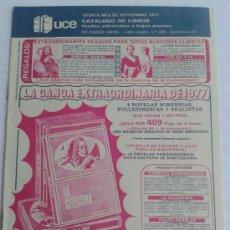 Catálogos publicitarios: CATALOGO DE LIBROS UCE SEPTIEMBRE 1977. Lote 37984873