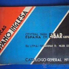 Catálogos publicitarios: (CAT-302)CATALOGO DE FABRICAS HISPANO INGLESA-EIBAR- (ARMAS,BICICLETAS,RELOJES,ETC.). Lote 38294494