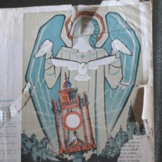 Catálogos publicitarios: TOLEDO - PROGRAMA DE LA FIESTA DEL CORPUS CHRISTI - 1960.. Lote 38689625