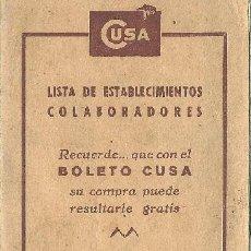 Catálogos publicitarios: 4697- CUSA COMPRADORES UNIDOS SA CARNET PUBLICITARIO CON LISTA ESTABLECIMIENTOS -BARCELONA 1951. Lote 38795847