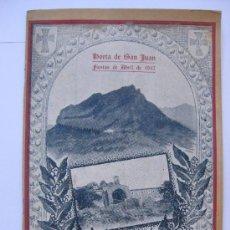 Cataloghi pubblicitari: HORTA DE SAN JUAN ,FIESTAS ABRIL 1947,. Lote 39351796