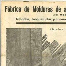 Catálogos publicitarios: FÁBRICA DE MOLDURAS DE ARTE EN MADERA, HELIODORO GIMENO. Lote 39489729