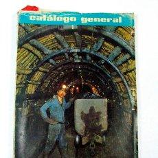 Catálogos publicitarios: CATALOGO PRIMERA FERIA INTERNACIONAL MAQUINARIA DE MINAS. GIJON 1967 PUBLICIDAD. Lote 39697436