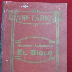 Catálogos publicitarios: ALMACENE AL SIGLO- BARCELONA 1920. Lote 41140219